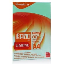 paper-products-Guangbo (GuangBo) India and India series of color copy paper 80gA4 100 light green F8069G on JD