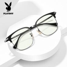 Playboy PLAYBOY Anti-Blu-ray Glasses Men's and Women's Metal Full Frame Flat Computer Gogg