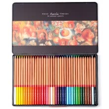 markers-Marco 3100-36TN Renoir series 36 color pencil / color pen / color lead box on JD