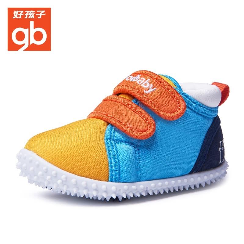 Хорошая детская обувь для детей детская мягкая нижняя обувь для обуви  нескользящая детская обувь для малышей 270a2d8e77f