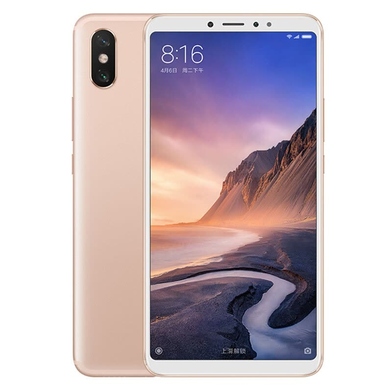 MI Max3 full screen game smart phone Dual card dual standby