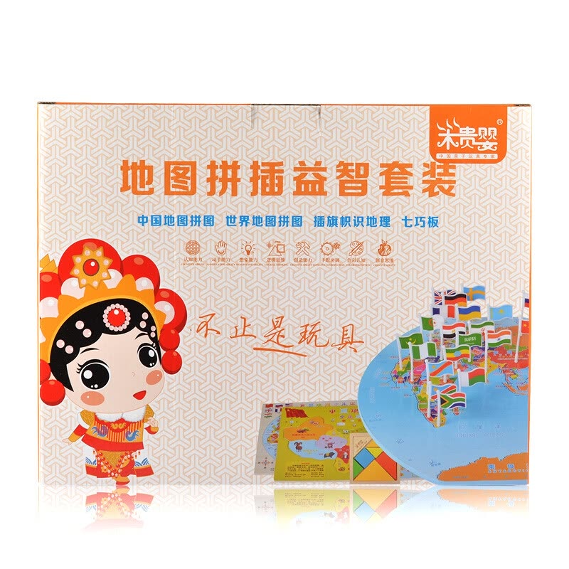 You guiyou mgy0044 china world map puzzle illustration qizhao set you guiyou mgy0044 china world map puzzle illustration qizhao set early education puzzle gift box gumiabroncs Gallery