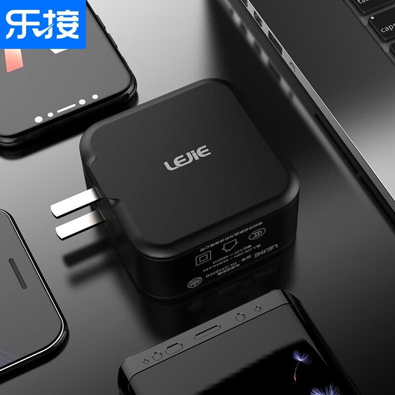 Le Connected Lejie Android Mobile Phone Charger 4 8a Multi Port Usb Plug Charging