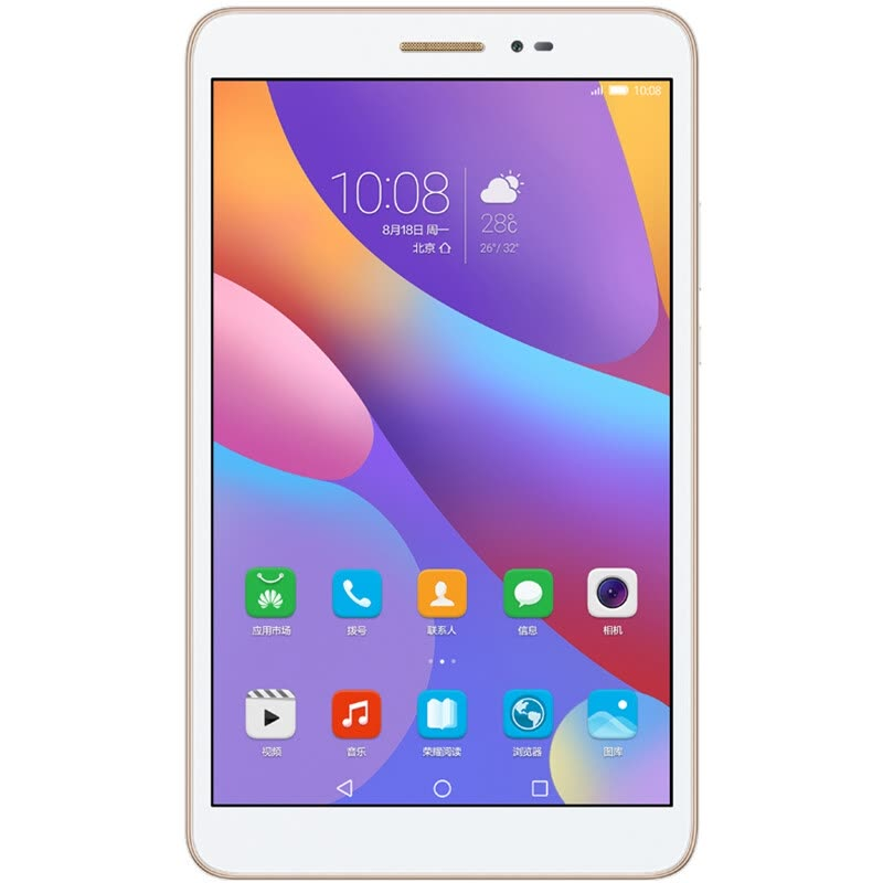 Huawei Honor 2 Tablet PC белый