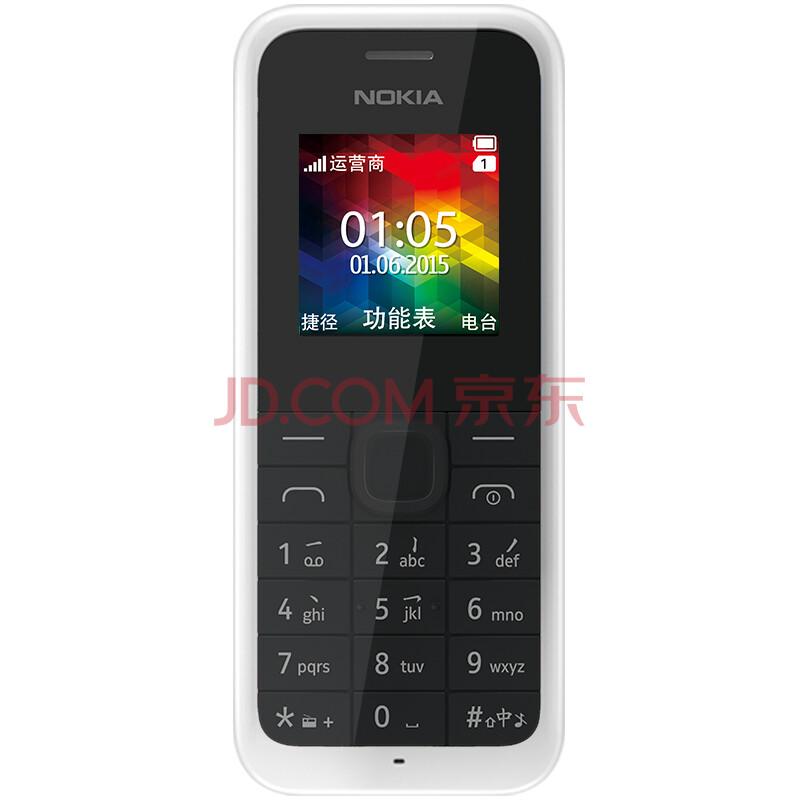 Nokia 105  Uff08rm-1134 Uff09smart Phone - Mobile Phones