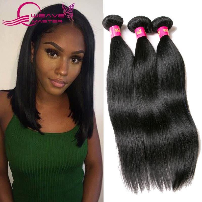 Shop Weave Master Brazilian Virgin Hair Straight Human Hair 7a