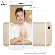 KOLA protective tempered glass for Redmi 4X