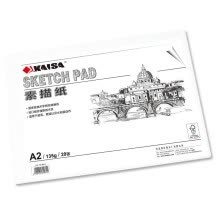 -KAISA KS-02718 Four-sided coated sheet sketch / sketchbook A3 200g24 sheets / on JD