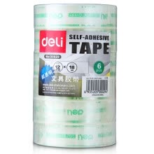 -(Deli) 30029 transparent stationery tape 12mm * 18m 6 volumes / tube installed on JD