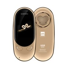 875072532-Whole language pass MINI translation egg English learning translation machine abroad travel portable instant intelligent translator gold standard version on JD