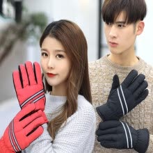 875062531-Winter and autumn skiing gloves keep warm for both men and women on JD