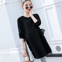 -Korean Style Fashion Novel Patchwork Design Dress Autumn  Long-sleeved Maternity Dresses on JD