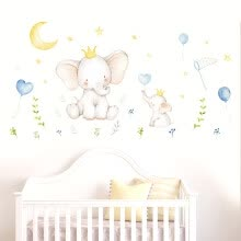 -Cute Baby Animal PVC Sticker Wall Sticker Living Room Decoration on JD