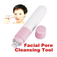 -Cleaner Vacuum Suction Facia Blackhead Removal Skin Care Cleansing Tool on JD