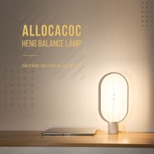 table-lamps-Allocacoc DH0037 Heng Balance Lamp LED Night Light Indoor Decoration on JD
