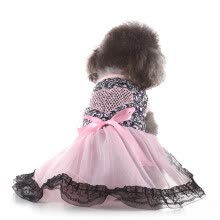 -Sexy Pet Spring And Summer Love Heart  Skirt Dog Costumes Pet Dog Clothes on JD