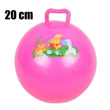 -Handle Ball Holiday Pool Party Swimming Garden Large Inflatable Beach Ball Toy on JD