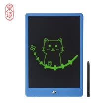 -J.ZAO LCD tablet electronic tablet 10 inch rainbow handwriting on JD