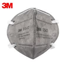 -3M 9542 KN95  Breathable Protective  Safety Masks 95% Filtration Active Carbon Face Mouth  for Dust Particulate Pollution on JD