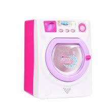 -Children Educational Toys Hold Water Large Sized Simulation Washing Machine Home Appliance Toy on JD