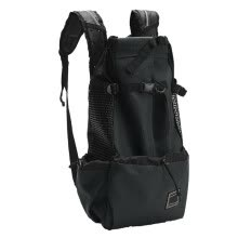 bags-luggage-travel-products-Pet Dogs Legs Out Carrier Backpack Double Shoulder Bag Easy-Fit For Travel Hiking Camping on JD