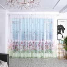 -Trees Sheer Curtain Tulle Window Treatment Voile Drape Valance Fabric 2Pcs on JD