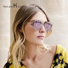 -Helen Keller Sunglasses Women's Sunglasses Fashion Trend Sunshade Mirror Driving Polarized Sunglasses H8826 Silver Pink N11R (Polarized) on JD