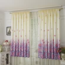 -Leaves Sheer Curtain Tulle Window Treatment Voile Drape Valance 1 Panel Fabric on JD