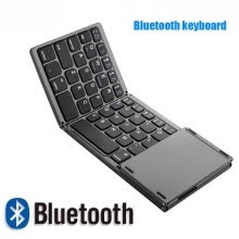 -Mini Bluetooth Three Folding Keyboard With Touchpad Wireless Foldable Keyboard Gaming Keys board mobile Phone Tablet PC Laptop on JD