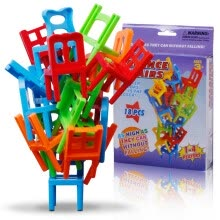 -'Balance Chairs' Board Game Children Educational Toy Balance on JD