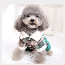 -Voberry Popular Fashion Pet winter Warm Bianxei Cute pet Transformed Into Pet Clothes on JD