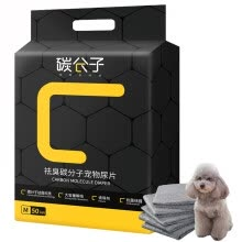 -Carbon molecule pet training dog urine pad dog diaper bamboo charcoal deodorant cat urine diaper cat paper diaper rabbit Teddy puppy toilet supplies XL code 25 tablets on JD