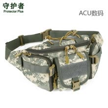 -Protector Plus New Camo Water Repellent Fanny Pack Big Waist Belt Bag Travel Wallet Hip Pouch on JD
