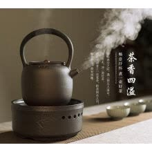 -Black Ceramic Loop Handle Tea Water Kettle & 220V Electric Stove for Gongfu Tea on JD