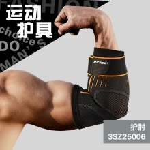 -Victory (VICLeO) elbow pads for men and women sports basketball fitness volleyball tennis guards elbow joint support arm elbow sheath S code on JD