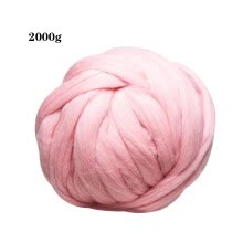 -Hand Arm Knitting Blanket Thick DIY Chunky Yarn Roving Knitted Blanket Bulky Yarn Winter Warm on JD
