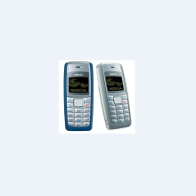 -Original Nokia 1110i Classic Cell Phone on JD