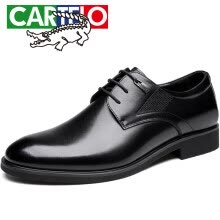 -Cartier crocodile (CARTELO) British men's first layer leather shoes breathable wear low to help tie business dress leather shoes male 8277 black 40 on JD