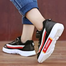 875062575-Children's sports shoes men's spring and autumn new 2018 boys tide children boys and girls breathable white shoes primary school students Korean on JD