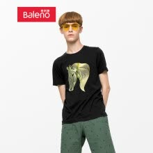 -Baleno T-shirt male 2019 spring and summer new short T imitation thread animal print t-shirt cotton short-sleeved shirt male 88902268 00A S on JD