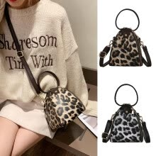 -Tailored Women Cosmetic Leather Bags Leopard  Shopping Bag Crossbody Bags Handle Bags on JD