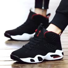 -2019 new style black tide shoes, summer breathable Korean style sports casual shoes, and high-rise men's shoes in the trend of bal on JD