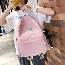 -Japanese Tide brand ancient sense book bag Sen large capacity ins shoulder bag female Korean version of high school male college campus on JD