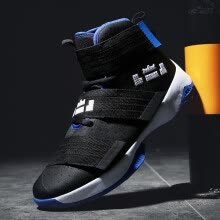 -Fashion basketball, boots, basketball shoes, sports and leisure running shoes on JD