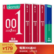 -Okamoto condom 0.01 male condom 0.02 fun translucent planner supplies 001 super selection combination 14 pieces of meter generation products imported products okamoto on JD