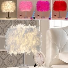 -New Feather Shade Table Lamp Metal Vintage Elegant Bedside Night LIGHT Desk Decor on JD