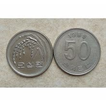 -21.5MM South Korea Current 1983-Present 50 Won Coin RICE Used Condition on JD