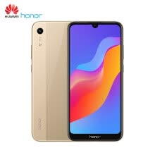 -Global Version Huawei Honor 8A Mobile Phone 6.09inch Android 9.0 13MP+8MP 2GB+32GB MT6765 Octa-core 3020mAh Face Unlocked 4G Smart on JD