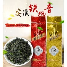 tie-guanyin-Oolong Tea Anxi Tieguanyin Oolong Tea 250g Bagged Chinese Tea Green Tea Health Tea on JD
