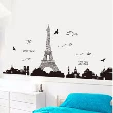 -Siaonvr Eiffel Tower Removable Decor Environmentally Mural Wall Stickers Decal on JD